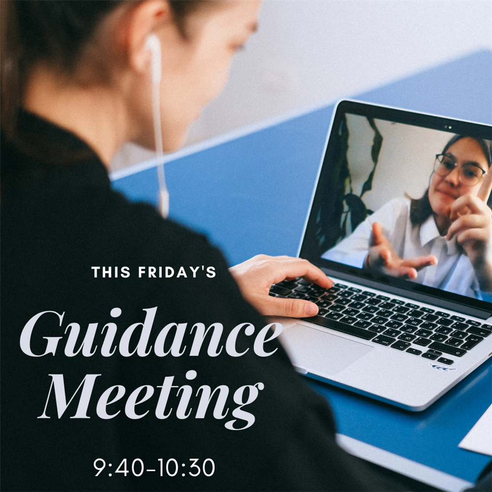 Guidance Meeting This Friday